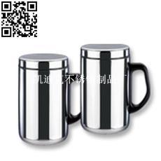 不锈钢办公杯 Stainless Steel Cup ZD-T13