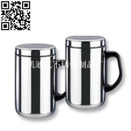 不銹鋼辦公杯 Stainless Steel Cup ZD-T13