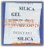 低价销售深圳坪山3克干燥剂