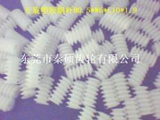 反旋塑胶蜗杆/猪肠牙/塑料蜗杆