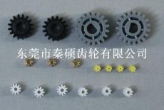 马达圆柱齿轮/电机轴齿轮/马达轴塑料齿轮