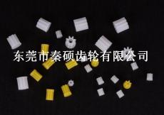 塑膠玩具齒輪 電機軸齒輪 馬達圓柱齒輪
