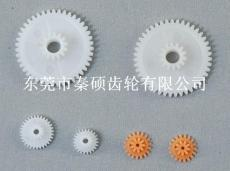 玩具汽車傳動件 塑膠雙聯齒輪 塑料雙聯蝸桿