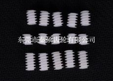 供應玩具標準蝸桿 0.5模數蝸桿 6*8*1.9塑膠蝸桿