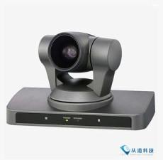 EVI-HD7V彩色高清視訊攝像機