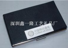 中国移动名片盒