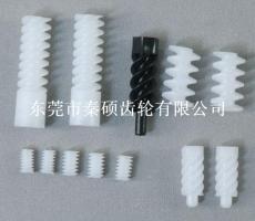 电器塑胶蜗杆螺丝 深圳蜗杆螺丝