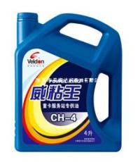 威粘王CH-4