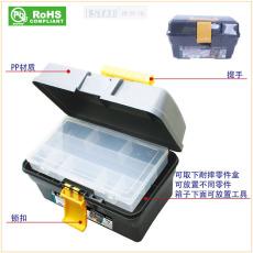 多功能内盒式工具箱 宝工 Pro skit SB-2918 -PP材质