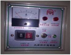 MEX-4200大型明和超声波塑料焊机