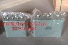 UV燈電容器