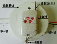 無線遙控調光18-90W