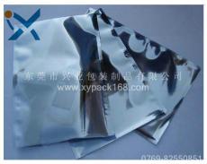 惠州陳江防靜電靜電袋廠家免費送貨