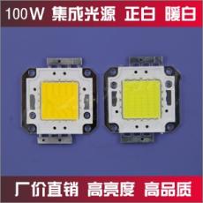 集成LED光源 正白光/暖白光 50W
