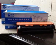 硒鼓IS-2612A粉盒3