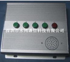 FM无线电梯对讲-4