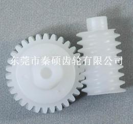 碎纸机齿轮 塑料斜齿轮