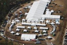 貴州凱里大型車展帳篷廠家直銷