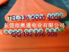 现货高柔性扁电缆 拖链扁电缆 柔软纯铜橙色扁线16芯20芯24芯至60芯