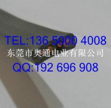 国标 4*1.5专业PVC橙色扁线 環保机械用橙色排线