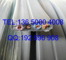 4*2.5专业冶金 起重 船舶 移动设备的扁电缆