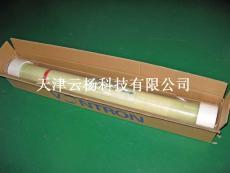 天津云杨汇通ULP-21-4040