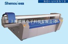 申瓯UV-2513平板机