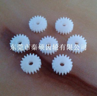 塑料马达轴齿轮 0.4模数0.9内孔马达齿轮