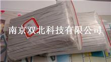 圖書防盜磁條防盜標簽