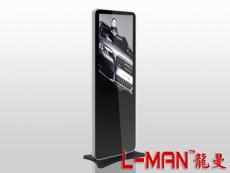42寸落地立式直角款液晶广告机