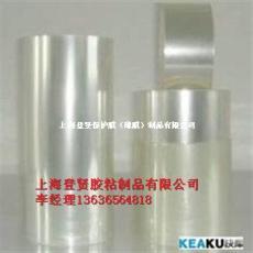 天津數碼電子保護膜