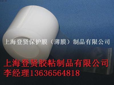天津汽車導航儀保護膜