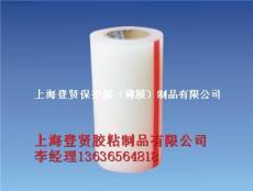 天津石材馬賽克保護膜