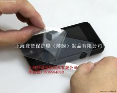 天津手機防刮防靜電保護膜