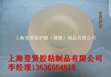 天津塑料板保護膜