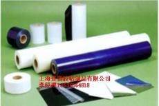 天津銅板保護膜
