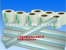 天津玻璃深雕保护膜