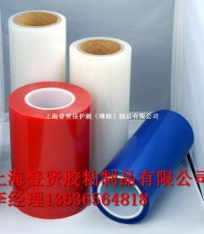 天津導光板保護膜