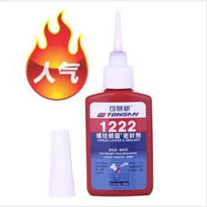 可賽新膠水經銷商 特價出售可賽新1222螺紋鎖固劑 武漢可賽新1222膠水