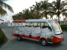 十八座電動觀光車