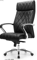 大班椅 中班椅 誠可菲CKF-003A CKF-003B CKF-003C