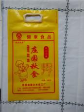 供應 小米包裝袋 小米塑料袋 小米復合包裝袋 小米PE塑料包裝袋 小米袋子