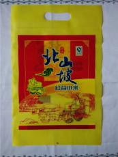 供应 小米杂粮磨砂包装袋 小米塑料袋 小米复合袋 小米真空包装袋 米砖包装袋 杂粮真空袋 杂粮自立包装袋 小米杂粮彩印复合包装袋