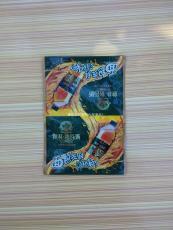 供应 餐巾纸包装袋 钱夹纸包装袋 方巾纸包装袋 纸抽包装袋 卫生纸包装袋
