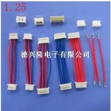 德兴隆供应优质 1.25间距端子连接线