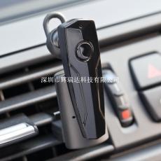 辉瑞达车载蓝牙耳机4.0版