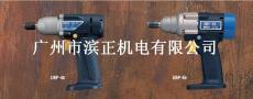日本瓜生 URYU 充电式电动螺丝批UBP-65
