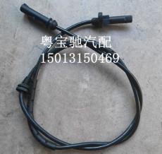 宝马X5ABS传感器 感应线