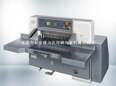 QZTK-92CT 程控切紙機
