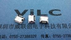 MICRO5.9 5P BS USB母座 有柱跟焊盘 加长针+加长脚 雾锡+磷铜*盐雾24H